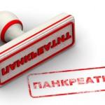 Обострение панкреатита: что делать?